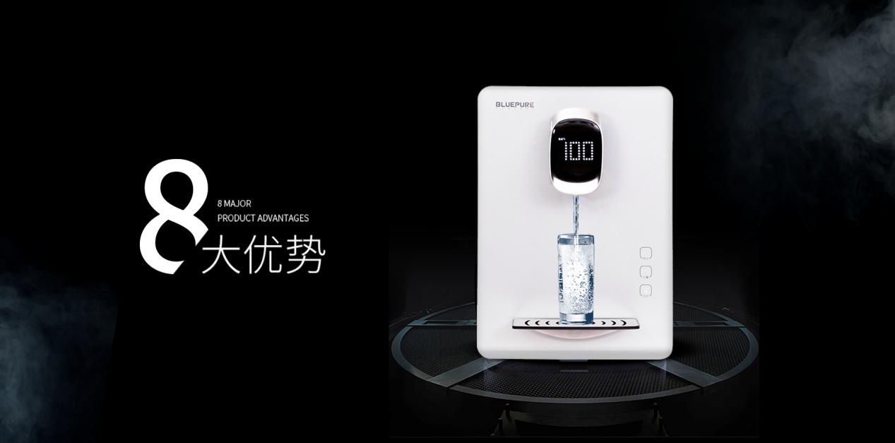 蓝飘尔壁挂式热饮机-DG-530