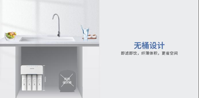 蓝逸系列纯水机-RL400