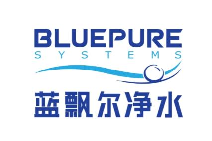 中央净水机、中央软水机品牌推荐